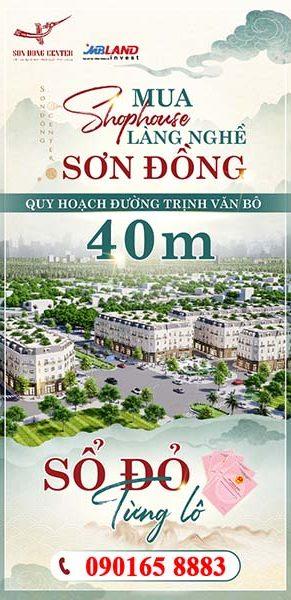 banner-sondong